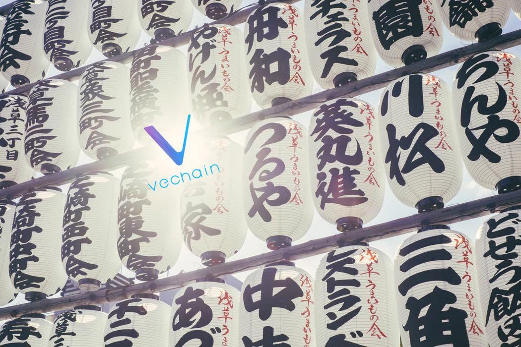 Blockchain Survey-VeChain-PwC